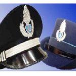 Polizia Penitenziaria ,rinvio della prova preselettiva del concorso…