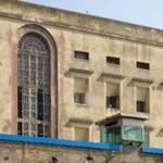 Visita alla Casa di Reclusione di Porto Azzurro di…